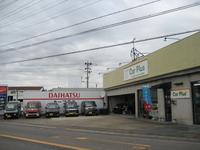 CarPlus 株式会社カープラス