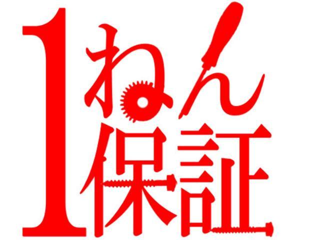 Heretic ヘレティック 軽自動車・コンパクト専門店(2枚目)