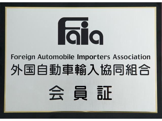 Faia加盟店ですので全国の整備ネットワークによって遠方のお客様のサポート致します。