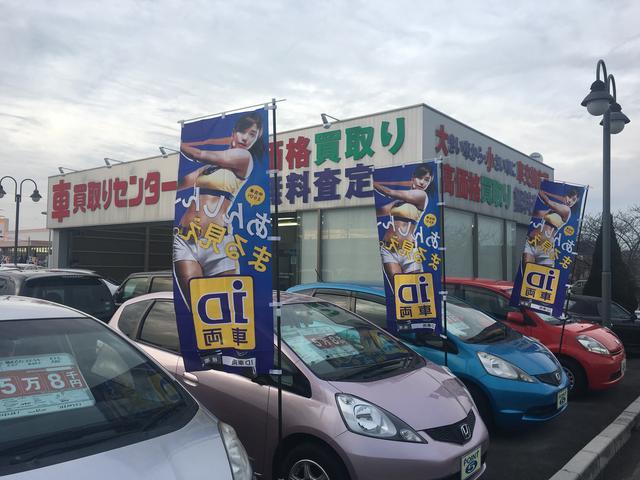 ポイント5 鈴鹿店