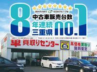 POINT5 鈴鹿店