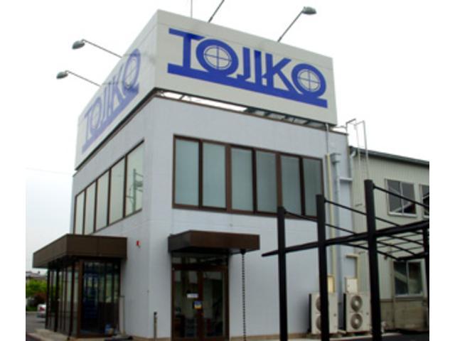 東濃自動車工業(株)瑞浪マイカーセンター