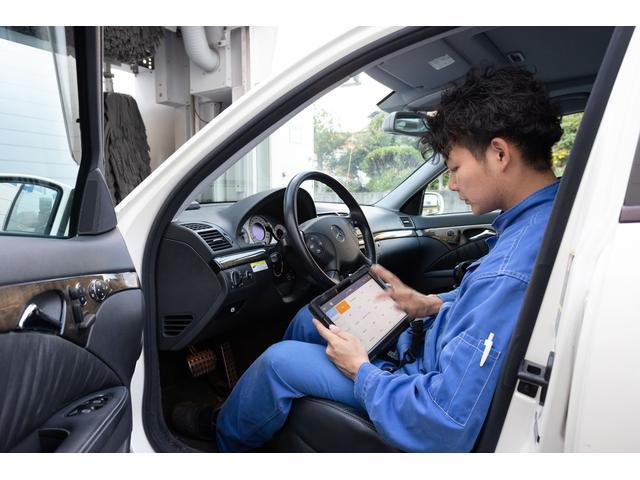 コンピュータシステム診断認定店です。