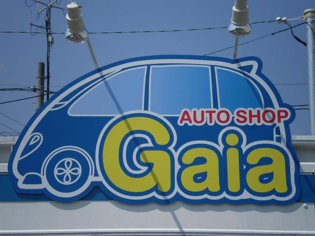 Auto Shop GAIA オートショップガイア(1枚目)