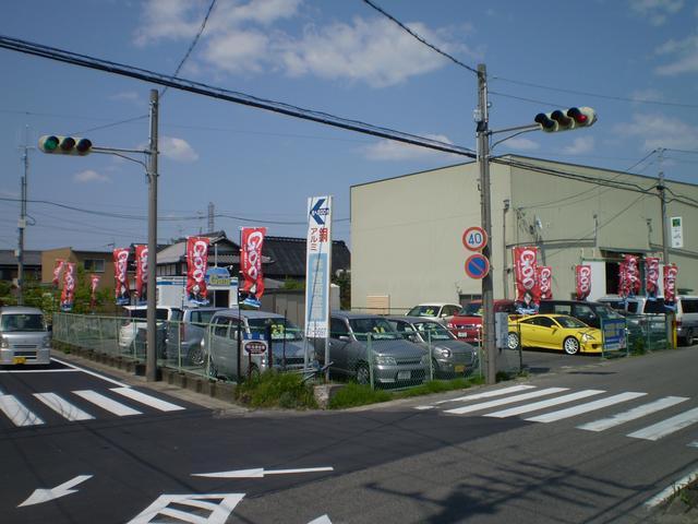 Auto Shop GAIA オートショップガイア(3枚目)
