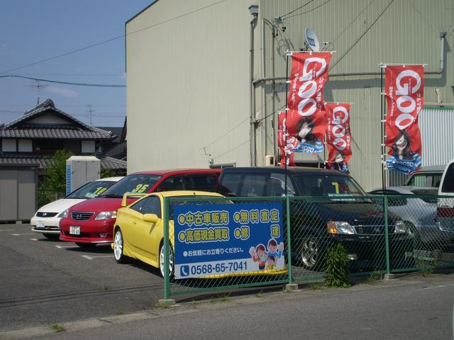 Auto Shop GAIA オートショップガイア(4枚目)