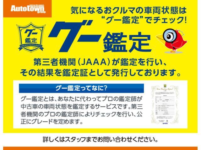 オートタウン小牧南店 (株)オートタウン犬山(1枚目)