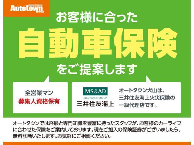 オートタウン小牧南店 (株)オートタウン犬山(6枚目)