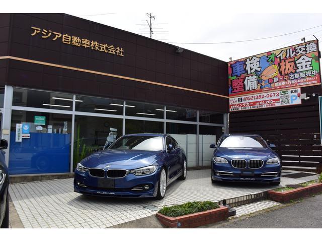 アジア自動車(株)(6枚目)