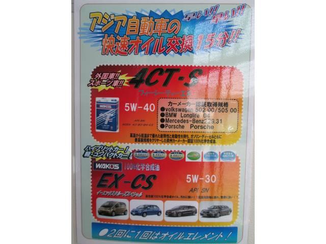 オイル交換もお車に合わせたオイルを在庫しております。