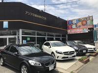 アジア自動車(株)