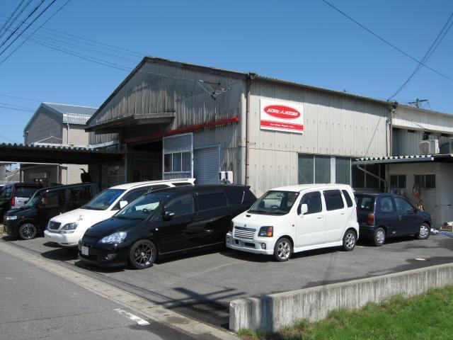 曽根自動車の店舗画像