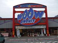 東海地区最大級のカー用品店スーパーオートバックス名古屋BAYです!!