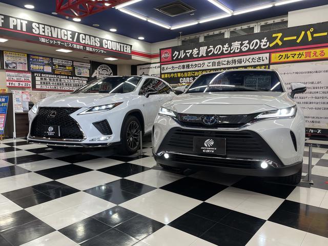 オートバックス・カーズ SA 岐阜店
