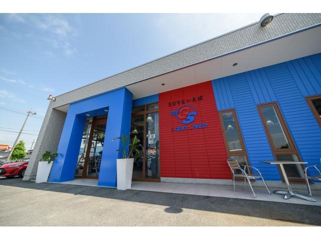 「愛知県」の中古車販売店「GOOD SPEED グッドスピード 安城ミニバン専門店」