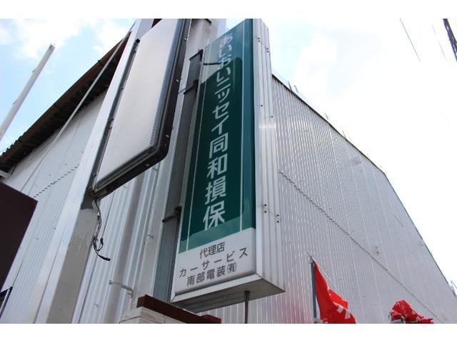 あいおいニッセイ同和・東京海上日動の保険代理店です