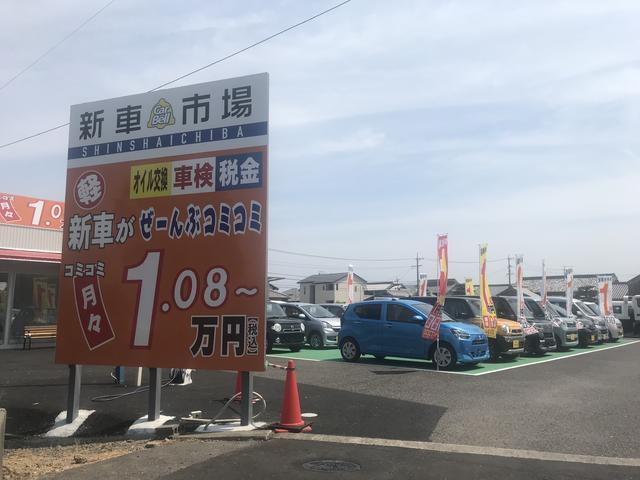 神戸ダイハツ(5枚目)