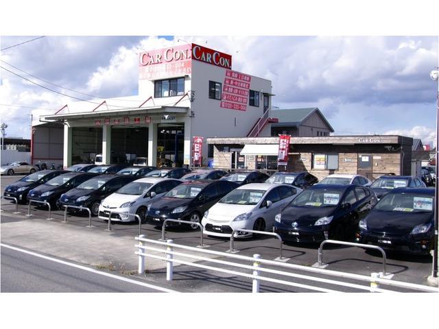 (株)CAR CON. カーコン 車検/修理 中部運輸局指定工場(2枚目)