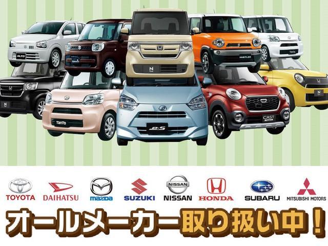 未使用車専門店 くるまのハヤシ (株)ハヤシ自動車 名古屋南店(2枚目)