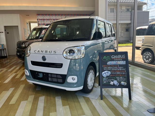 未使用車専門店 くるまのハヤシ (株)ハヤシ自動車 名古屋南店(5枚目)