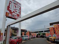未使用車専門店 くるまのハヤシ (株)ハヤシ自動車 名古屋南店
