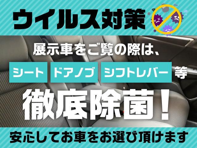 クルマ買取.COM 江南店(5枚目)