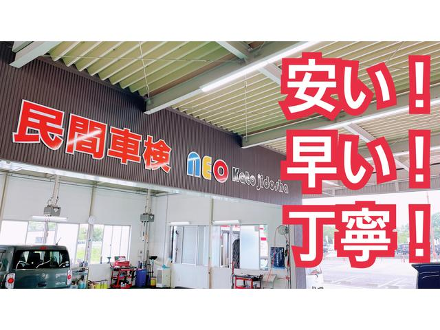 軽自動車39.8万円専門店 (株)NEOカトウ自動車(3枚目)