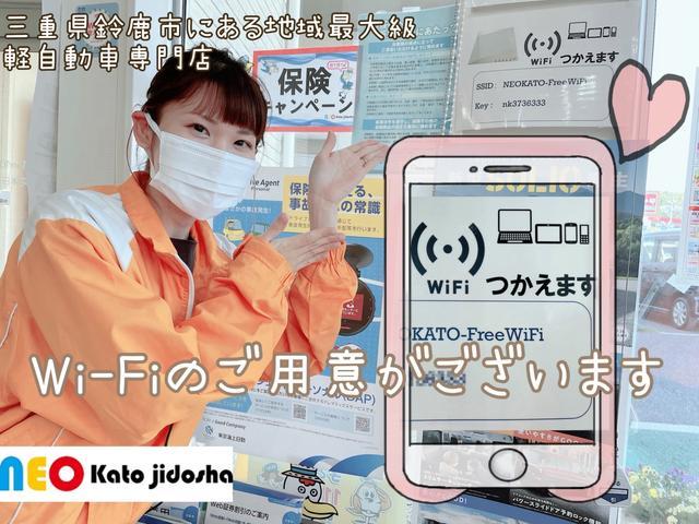 軽自動車39.8万円専門店 (株)NEOカトウ自動車(4枚目)