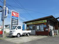 長島自動車 株式会社