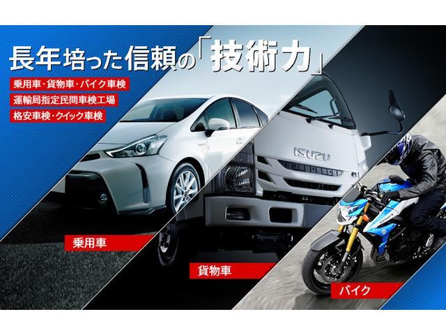 車検・整備のことなら、どんなことでも鈴和(SUZUWA)へおまかせください。