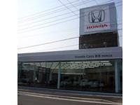 ホンダカーズ東海 半田青山店