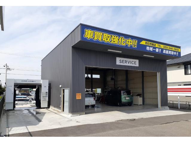 RiSE 四日市南店 株式会社 ライズ (5枚目)