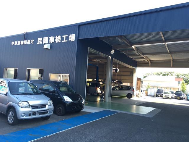 岡崎市稲熊町で民間車検専門工場オープンしました。スムーズにしっかりとお客様のお車の車検を行っています