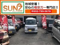 SUNZ SELECT CAR SHOP