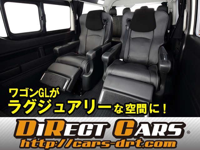 車中泊・キャンピングカー専門店 株式会社ダイレクトカーズ