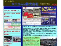 オートライフ M・T Grand
