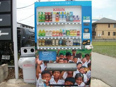 カンボジアに笑顔を・・・・・