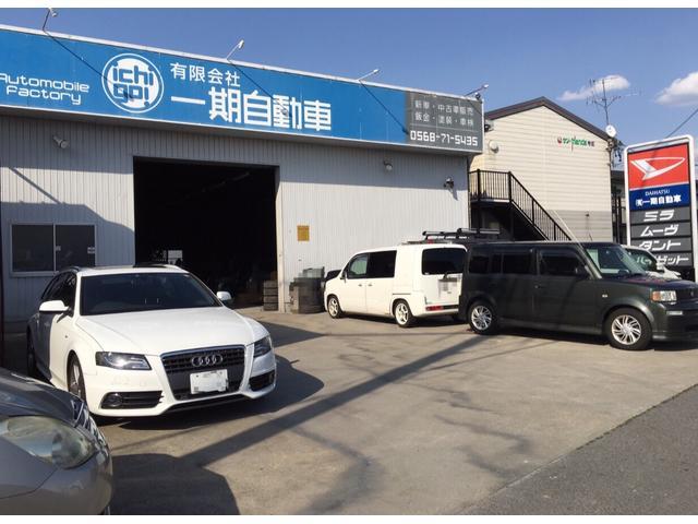 【一期自動車】本社 鈑金工場です。青空によく似合う爽やかブルーの看板が目安になります。