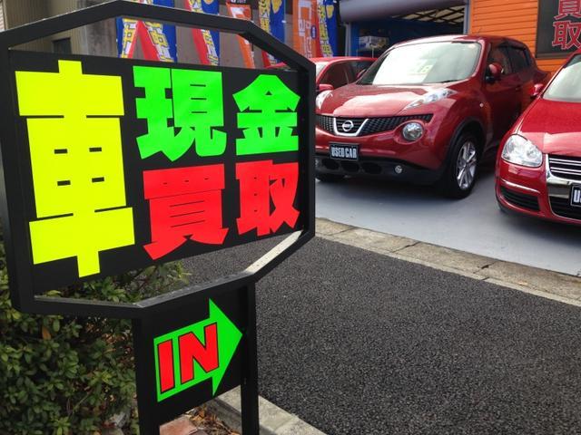 (有)鈴正自動車販売(6枚目)