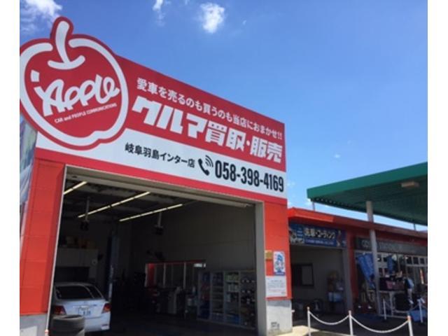 アップル 岐阜羽島インター店(2枚目)
