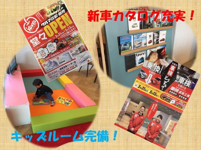 アップル 岐阜羽島インター店(3枚目)