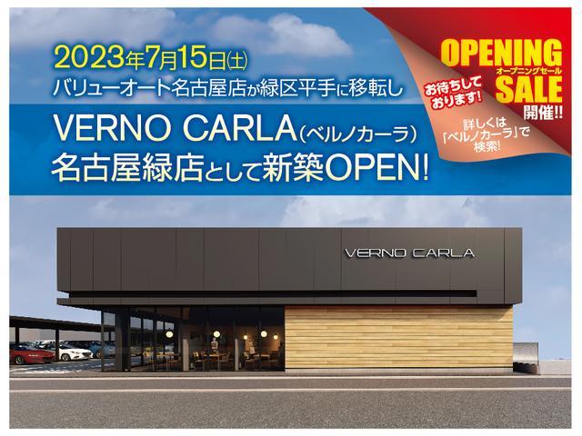 バリューオート名古屋店