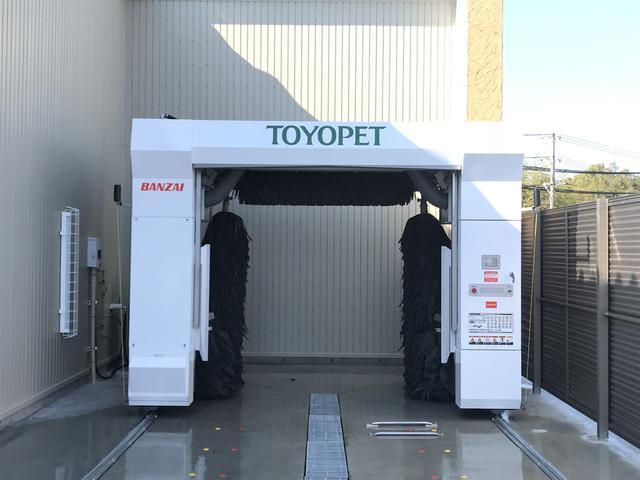 三重トヨペット株式会社 上野東インター店(3枚目)