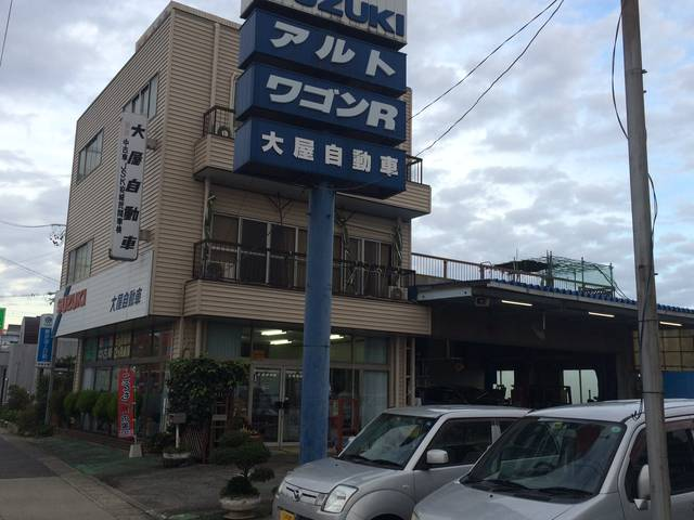 店舗外観です。安城の主要道路に面しておりますので目にされた方もいらっしゃるのでは?