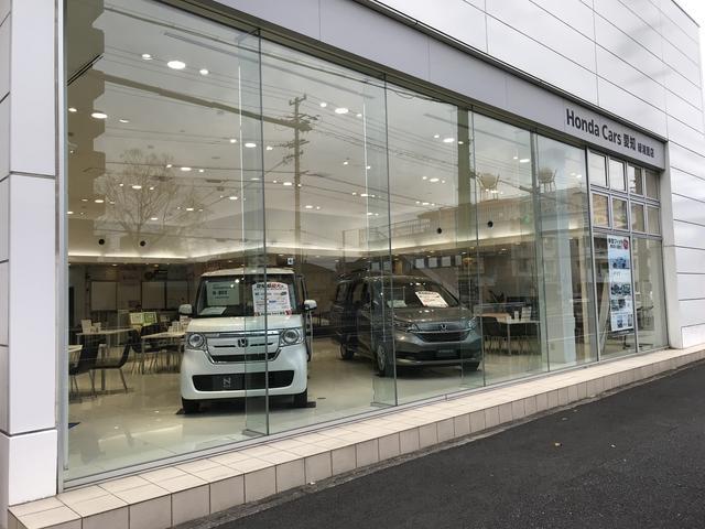 Honda Cars 愛知 緑浦里店(1枚目)