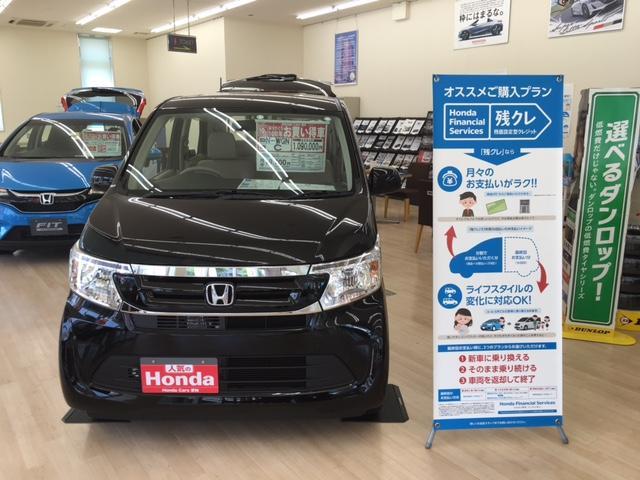 Honda Cars 愛知 港店(2枚目)