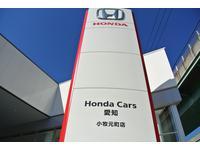 Honda Cars 愛知 小牧元町店