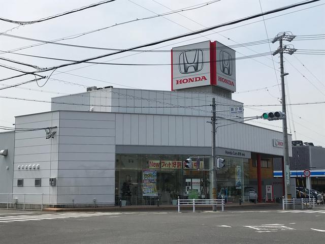 Honda Cars 愛知 碧南店