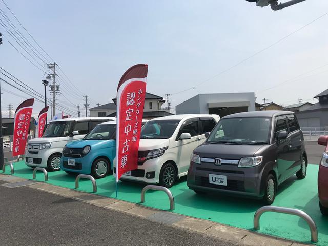 Honda Cars 愛知 碧南店(5枚目)