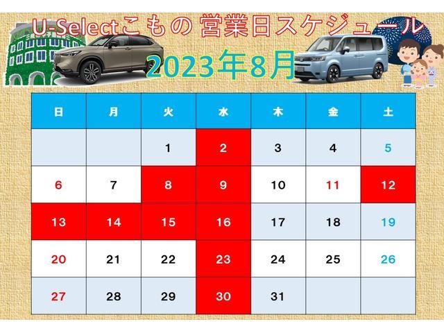 Honda Cars 三重 U-Select こもの(2枚目)